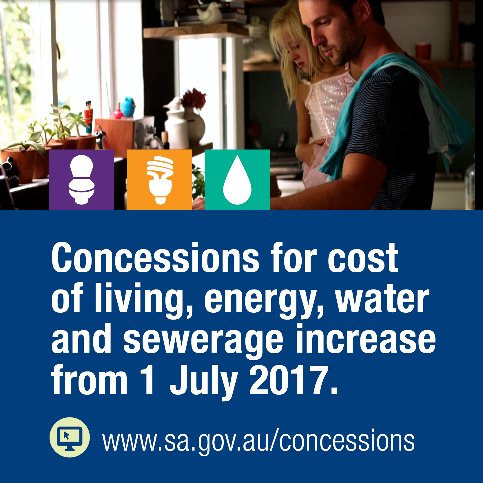 Cost of living concession increase
